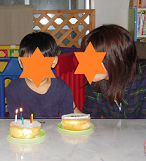 鎌田ケーキ
