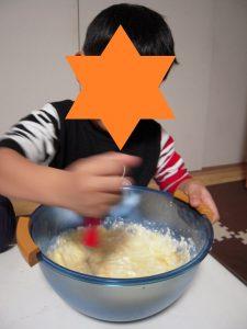 調理レク5
