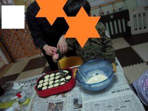調理レク14