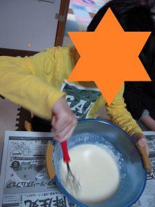 調理レク2