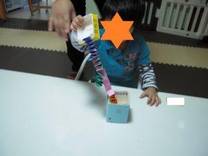 ビックリ箱8